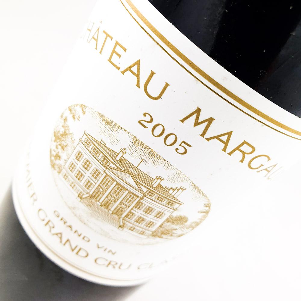Chateau Margaux 2005