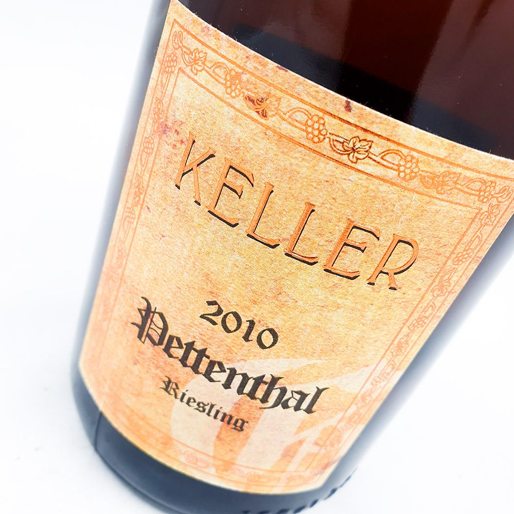 LOT #21 - Weingut Keller Pettenthal GG 2010 Magnum